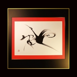 <h5>「Crane」「鶴」2012</h5><p>Picture frame: 450mm×450mm   ¥259.000<br /> Japanese Tapestry: 575mm×1.200mm   ¥324.000<br /> <p>To express the Kanji character of a 'crane', I painted the figure of a crane flying into the sky towards the light, When I was child, I dreamed of flying through the sky on the back of this big, majestic bird.<br /> I feel hope in a figure flapping to sky. It inspires optimism as we leap into the future.<br />The crane is regarded as a lucky charm in Japan.</p> 																																																																																																																																																																																																																																																																																																																																																																																	</p>