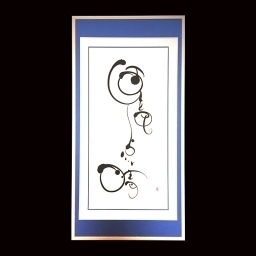 <h5>Japanese four-character idioms.「Finishing touch」「画竜点睛」2015</h5><p>Picture frame: 200mm×400mm   ¥54.000 When drawing the dragon I complete the painting by drawing the eyes last. The eyes are the gateway to the soul and as such the most important aspect. I put my heart and soul into every painting represented by the dragon's eyes.																																																																																																																																																																																																												</p>
