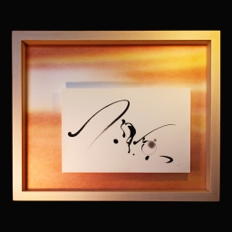 <h5>「Wish」「願」2011</h5><p>Picture frame: 523mm×430mm   ¥140.400 I wish all the people who were affected by the East Japan Earthquake in 2011 can have peaceful and happy life.																	</p>