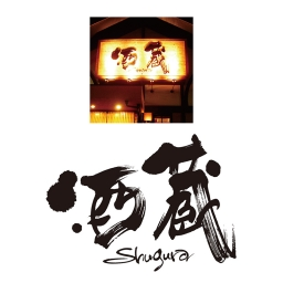 <h5>2005 - 'Grand Prix' award at Japanese National Calligraphy Design Competition. Winning design was company logo for 'Shugura Sake Company'.		</h5><p>																																														</p>