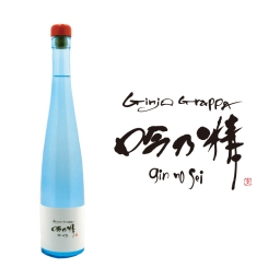 <h5>2004 – Ginjo Grappa – Product Logo – Sekiya Sake Brewing Company Co. Ltd</h5><p></p>