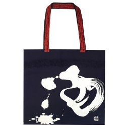 <h5>2008 – Sake Bag Design Logo – Tokai area Kubota Group</h5><p>																																																			</p>