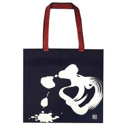 <h5>2008 – Sake Bag Design Logo – Tokai area Kubota Group</h5><p></p>