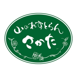 <h5>2010 – Sakata Restaurant in the Mountains logo – Sakata Restaurant</h5><p>																																																			</p>