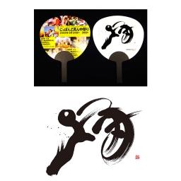<h5>2009 – Dance Advertisement festival – Chubu Electric Group</h5><p></p>