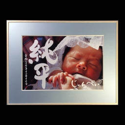<h5>2015 – Junpei</h5><p></p>