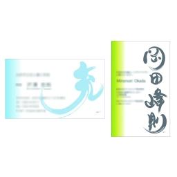 <h5>2010 – Mitsuru / 2012 – Minenori Okada</h5><p></p>