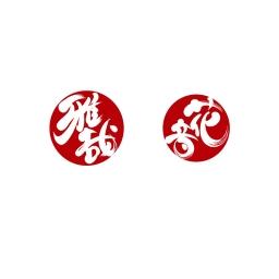 <h5>2015 – Kanon Masaya</h5><p></p>