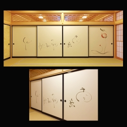<h5>2012 – Pray - Lotus Door Painting – Outsuji Temple</h5><p>																																		</p>