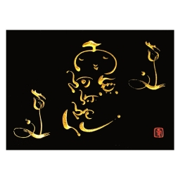 <h5>2013 – Pray – Tombstone Painting – Suzuki Stoneshop</h5><p>																																		</p>
