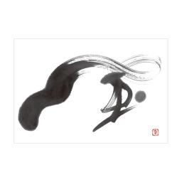 "<h5>Wind Postcard ¥216 (including tax) </h5><p><br /><a href=""https://aisuzuki.shop-pro.jp/"">Online Shop</a><br /> <a href=""http://toyunagae.com/items/"">Nagae</a></p>"