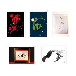 "<h5>5 postcard set ¥756 (including tax) </h5><p><br /><a href=""https://aisuzuki.shop-pro.jp/"">Online Shop</a><br /> <a href=""http://toyunagae.com/items/"">Nagae</a></p>"