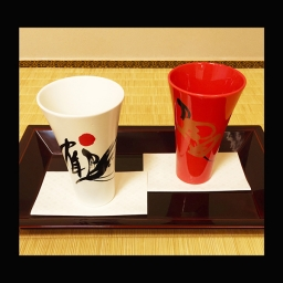 "<h5> Drinking Cup Set – 90mm x 140mm (360ml)</h5><p>¥3,780 (including tax) Mino pottery Style. Made in Japan. I expressed a crane flying over the sky and a turtle walking on the Earth. Cranes and turtles are symbols of longevity and good fortune in Japan. <br /><a href=""https://aisuzuki.shop-pro.jp/"">Online Shop</a><br /> <a href=""http://toyunagae.com/items/"">Nagae</a></p>"
